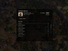 ps-strategy-online-game-01